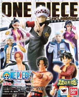 Bandai Super modeling soul ONE PIECE-one piece-set of 8 ambition--Laws
