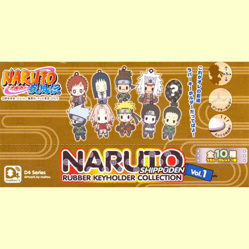 empty D4 Naruto - shippuuden transmission rubber key holder Collection Vol.1 10 set