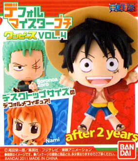 Bandai deformeister Petit ONE PIECE-one piece-VOL.4 10 type set