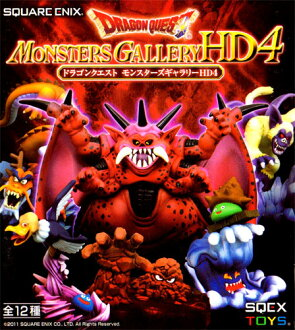 I sort ten kinds of a without Square Enix dragon quest monsters gallery HD4 and set it