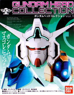 Bandai mask collection Gundam head Collection Vol.1 7 kinds set +