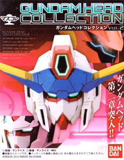 Bandai mask collection Gundam head Collection Vol.2 8 kinds including secret set +