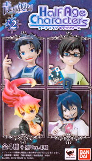 !Ver.4 class set according to 祓魔師 - exorcist - Vol.2 of the special price SALE! Bandai half Eiji characters blue