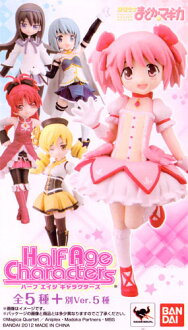 Bandai half Eiji characters magic girl window or five kinds of ☆ マギカノーマル sets