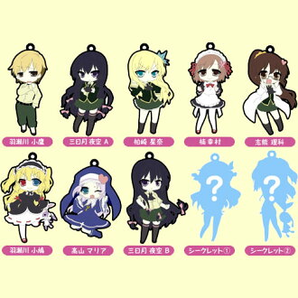 !All ten kinds of trading rubber strap sets that there are few friends in special price SALE! media factory me