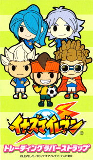 Set of 10 media factory inazuma eleven straps: all