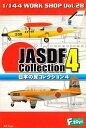 Jasdf4-a