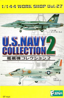 Nine kinds of F-toys 1/144 WORK SHOP Vol.27 carrier-based plane collection 2 normal sets