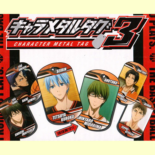 All six kinds of basketball character metal tag 3 sets of the エンスカイ mole