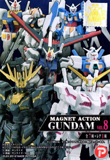 Six kinds of sets with プレックス MAGNET ACTION GUNDAM VOL.8