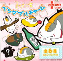 Nyanko-bendable-a