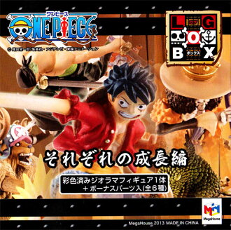 Megahouse ONEPIECE-piece - LOGBOX-box - growth Edition bonus parts each containing 6 type set