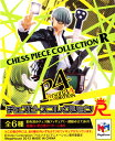 P4-chessr-a