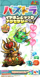 All five kinds of mega house -PUZZLE&DRAGONS- パズドライヤホンジャックアクセサリー vol.2 sets