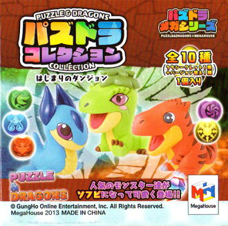 Megahouse - PUZZLE &DRAGONS-puzzdra collection of beginning Dungeon all 11 pieces
