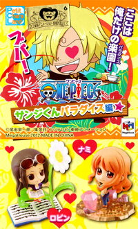 Five kinds of mega house ぷちきゃら land ONE PIECE- one piece - Sanji paradise ★ normal sets
