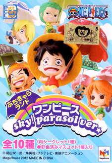 Megahouse Petit Chara land ONE PIECE-one piece-sky! set all 10 species including parasol ver 1 ☆ secret