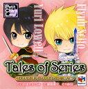 Pcl-tales2-a