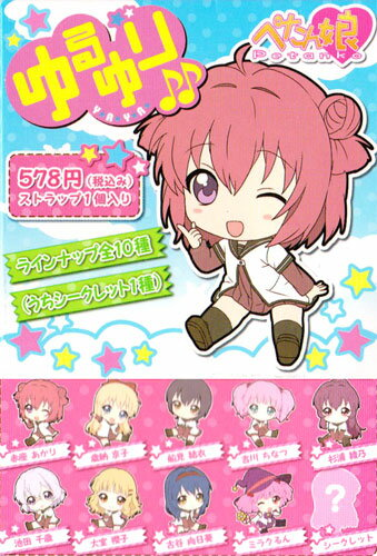 All ten kinds of penguin parade ぺたん daughter rubber strap ゆるゆり ♪♪ sets