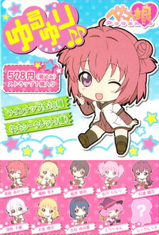 Penguin Parade pettanko Tan rubber strap yuru Yuri ♪ ♪ set of 10