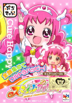 Mega house ぷちきゃら! Six kinds of series smile suite precure expression substitute sets