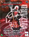 Rider-chessr1-a