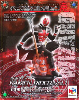 Six kinds of mega house chess peace collection R kamen rider Vol.1 pedestal color sets