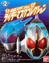 Rider-mascolle12-a