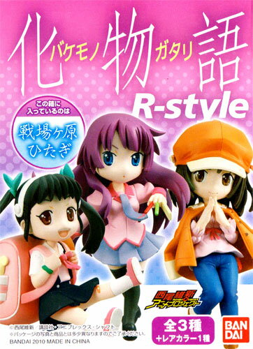 Bandai bakemonogatari heroin spirits r-style normal ver.... into 3 pieces