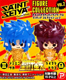 Six kinds of entering プレックス 聖闘士星矢 Saint Seiya X bread loss works figure skating collection vol.2 normal sets