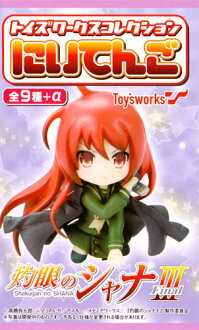 Callaway toys works collection 2.5 Please set all 10 species including one Shakugan no Shana III-final-secret