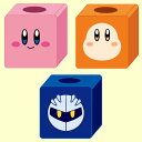 Kirby-cube