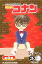 KADOKAWA PUTITTO series 名探偵コナン ☆全6種セット★