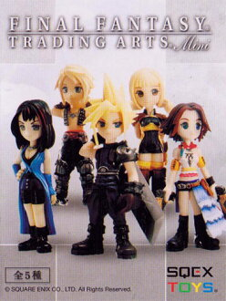 All five kinds of Square Enix FINAL FANTASY Final Fantasy trading arts mini sets