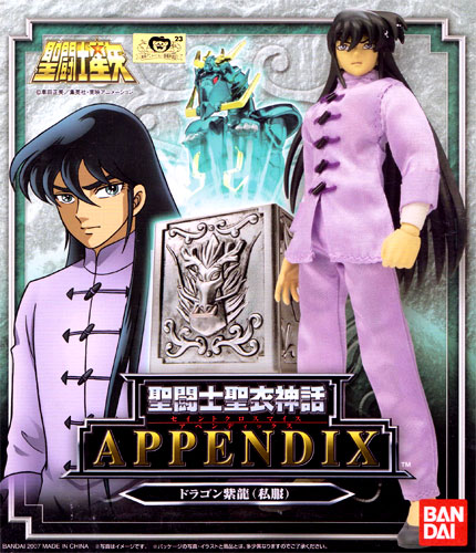 ! Bargain SALE! Bandai Saint Seiya Saint cloth myth APPENDIX Dragon (plain clothes)