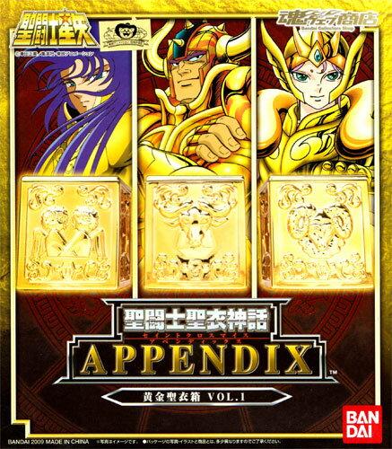 Bandai 聖闘士聖衣神話 APPENDIX 黄金聖衣箱 VOL.1