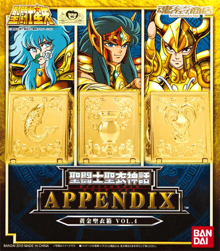 Bandai Saint cloth Saint cloth myth APPENDIX Golden Saint cloth box VOL.4