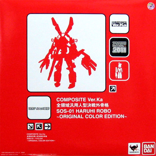 Bandai COMPOSITE ver... Ka all areas generic person type decisive battle outside skeleton SOS-01 halchrobo-ORIGINAL COLOR EDITION ~