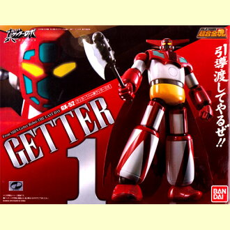 Bandai superalloy soul GX-52 getter 1from truth getter Robo