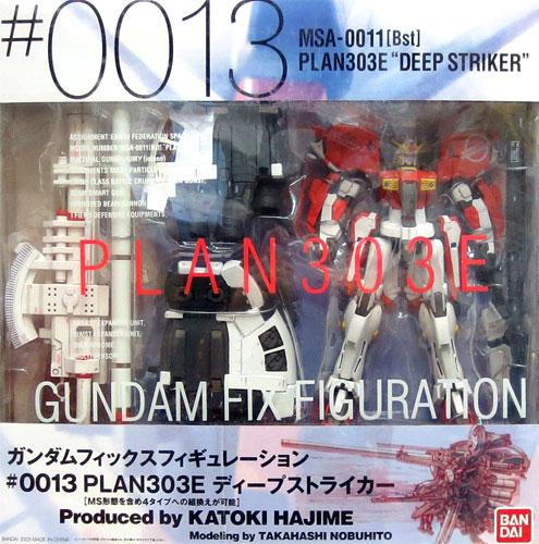 0013 Bandai GUMDAM FIX ガンダムフィックスフィギュレーション ♯ MSA-0011 PLAN303E deep striker