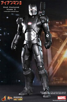"2 hot toys movie masterpiece DIECAST ""eye 3, Amman"" war machine mark 1/6 scale figure skating"