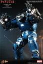 Ht-ironman3-mk38