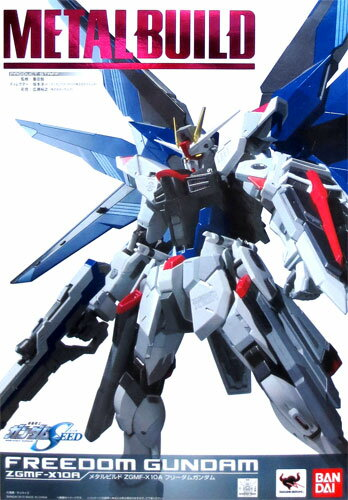 Bandai METAL BUILD - metal build - Mobile Suit Gundam SEED Gundam