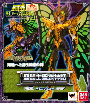 Bandai Saint Seiya Saint cloth myth in fairy Butterfly Mu
