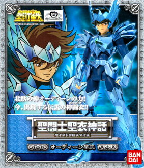 ! Deals SALE! Bandai Saint Seiya Saint cloth myth Odin Seiya