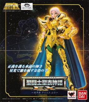 EX Bandai Saint Seiya Saint cloth myth-Aries-Aries Mu-