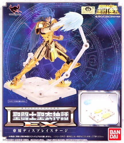 Bandai Saint cloth myth EX display stage for Saint