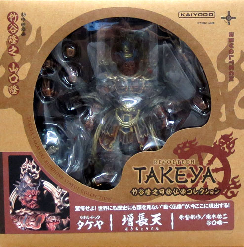 No. 004 KAIYODO re-Voltek Takeya one of the Four Devas