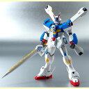 Robot-crossbonex3