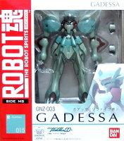 ROBOT魂GNZ-003ガデッサ(リヴァイブ機)